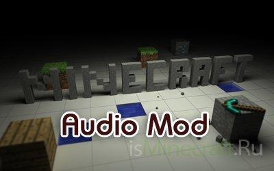 [1.2.5] AudioMod