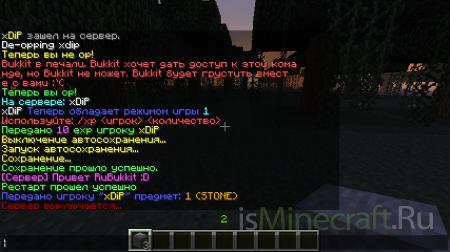 Русский  CraftBukkit сервер для Minecraft 1.0.1