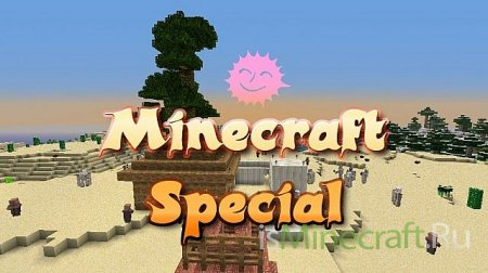 64px Minecraft Special Pack 1.2.5