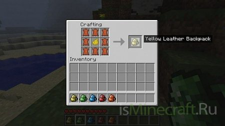 Backpack мод для Minecraft 1.2.5