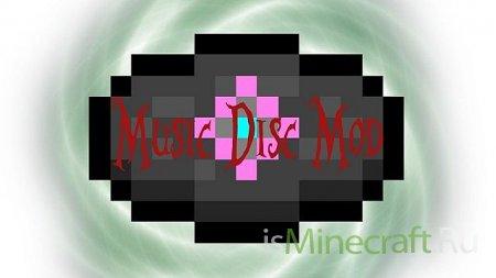 [1.2.5] Music Disc мод для Minecraft