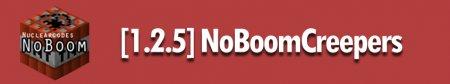 [1.2.5] NoBoomCreepers