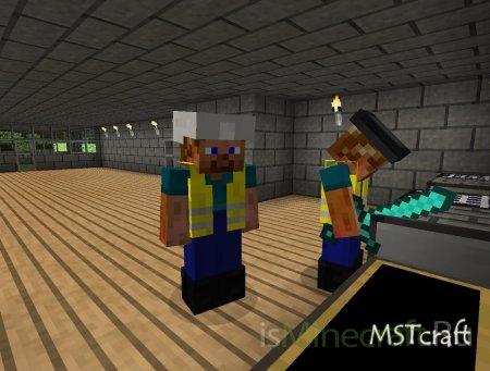 MSTCraft текстур пак для Minecraft