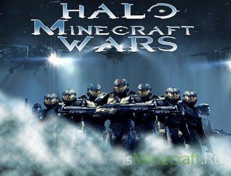 HALO Minecraft WARS v1.9