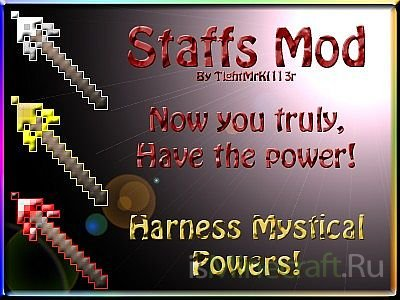 Magical Staffs [Version 1.2][MC V 1.2]
