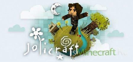 Jolicraft 5.1 -  текстур пак для Minecraft 1.2.4