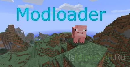 ModLoader ��� Minecraft 1.3.2, 1.2.5