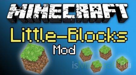 Little Blocks Mod v1.12 [1.2.5]