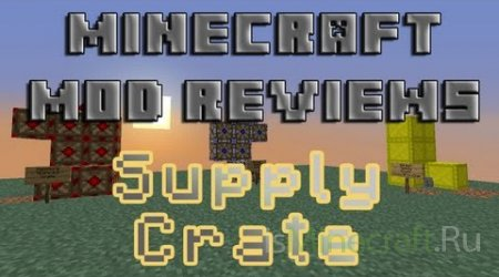 Supply Crate Mod v1.05 [1.2.5]