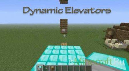 Dynamic Elevators v1.6 [1.2.5]