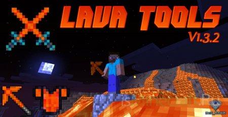 Lava Tools V1.3.2