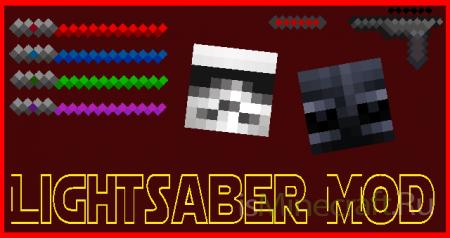 Light Saber [1.2.5]