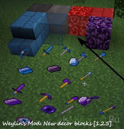 Weylin's Mod: New decor blocks [1.2.5]