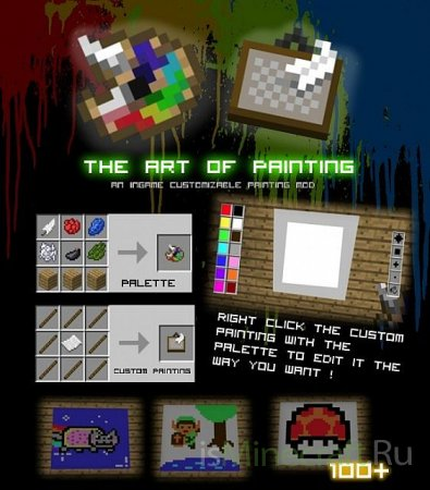 [1.2.5] [SSP] The Art of Painting Mod