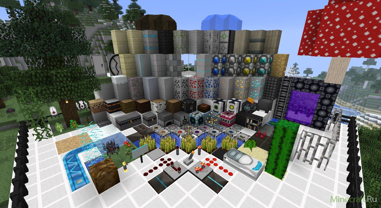 Создатель данных текстур для minecraft