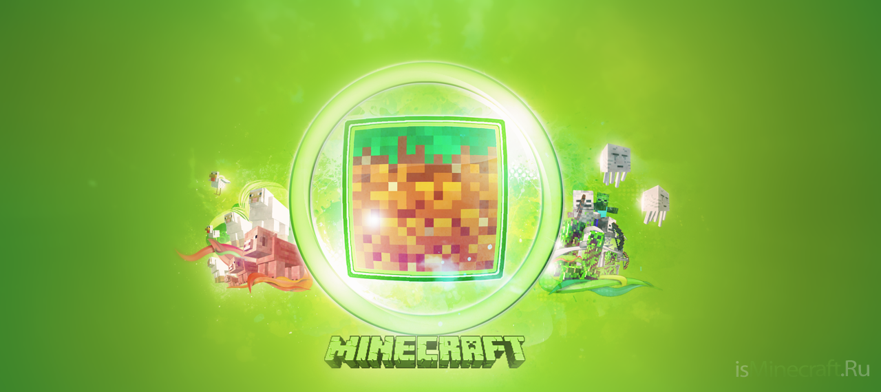 Как создать свою карту в Minecraft.