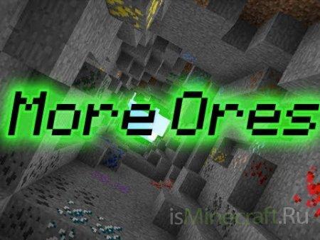 More Ores! для [MC 1.2.5]
