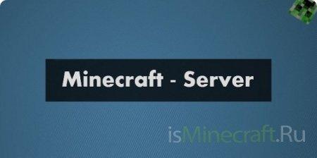Готовый сервер для Minecraft 1.1