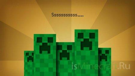 Minecraft [1.2.5] CraftBukkit сервер с установленными плагинами