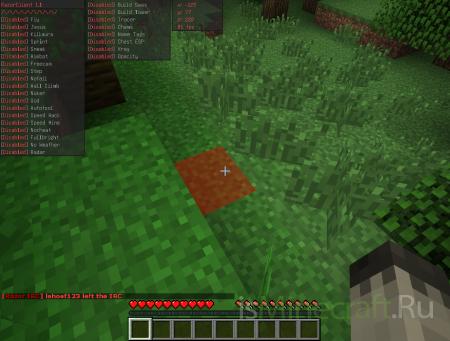 Чит клиент Minecraft 1.2.5 от Razor
