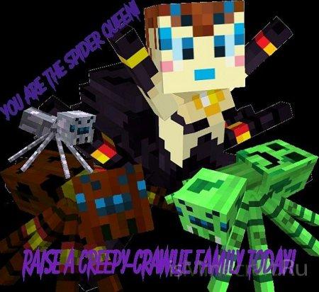 [1.2.5] The Spider Queen v5.4 - Королева пауков возраждается!