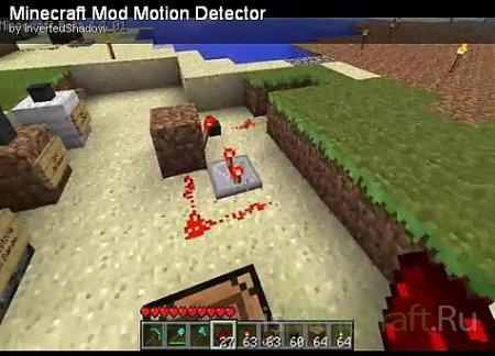 [1.2.5] MotionDetector - два новых вида реагирования редстоуна!