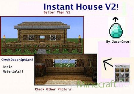 [1.2.5]Instant House V2 - дом из одной коробки!