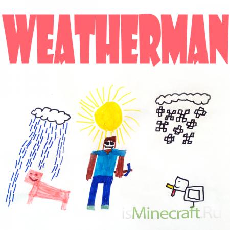 [Bukkit]WeatherMan v0.4.0 [1.2.5-r3.0]