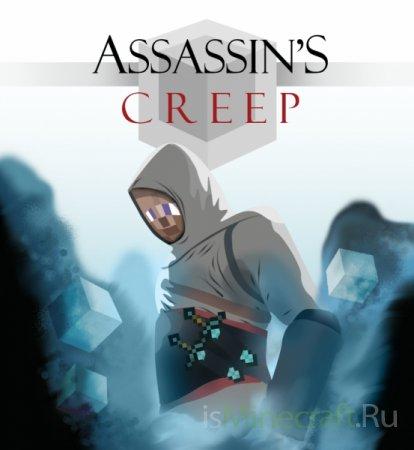 [Карта]Assassin's Creep - первая всемирная карта паркур