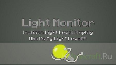 [1.2.5]Light Monitor v1.8 - уровень освещенности местности!