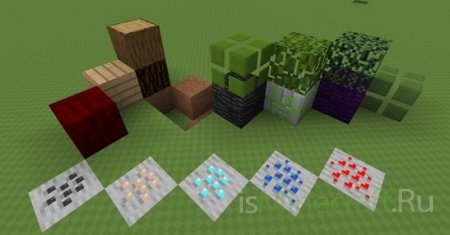 Chococraft Texture Pack [16x][1.2.5]