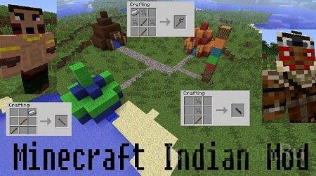 [1.2.5] Minecraft Indian мод