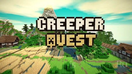 [Карта] Creeper Quest