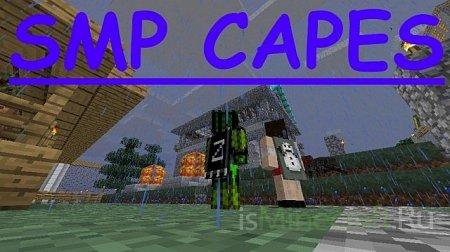 [1.2.5][SMP] Capes v2.5 - плащ для сервера minecraft