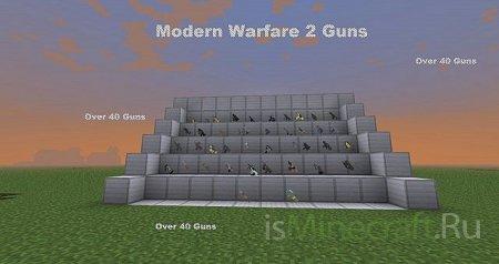 [1.2.5] Modern Warfare 2 guns