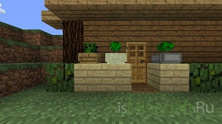 [1.2.5][WIP]  Decoration - укрась свой домик цветами в горшочке