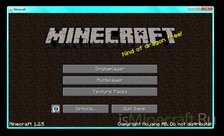 [1.2.5] Classic Minecraft Main Menu Background