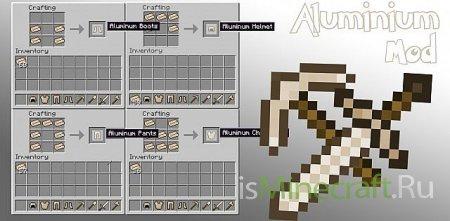 [1.2.5] Aluminum  v1.0