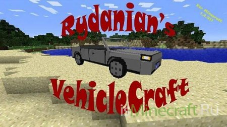 [1.2.5] VehicleCraft