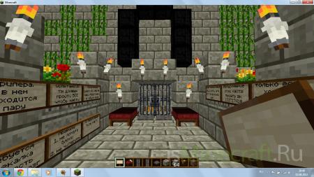 Храм Крипера для майнкрафт 1.2.5