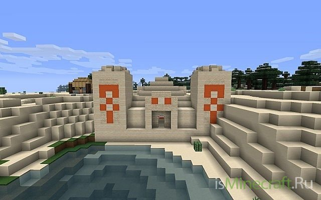 В центре которой находится замок а