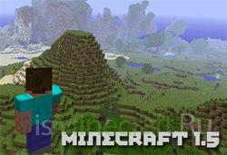Minecraft 1.5 - обновление и новые особенности