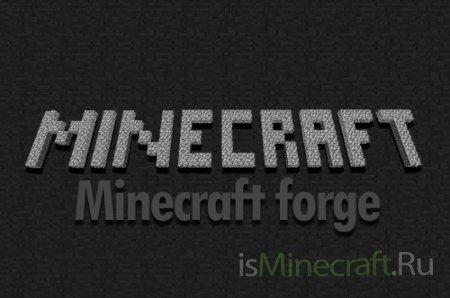 Minecraft-forge [1.5]