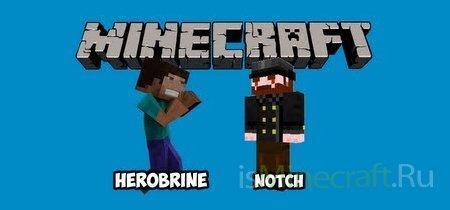 Клиент Minecraft с кучей мобов и брони