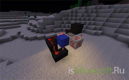 Мод Motion Detector для Minecraft 1.5.2