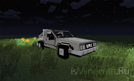Мод Back to the Future для Minecraft 1.5.2