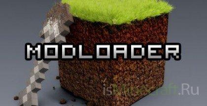 ModLoader [1.6.2]