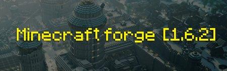 Minecraft forge [1.6.2 / 1.6.1] (установка)