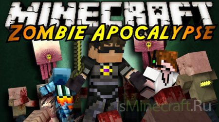 Карта Zombie Apocalypse