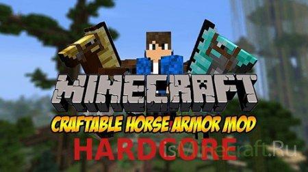 [1.6.2] Hardcore craftable horse armor